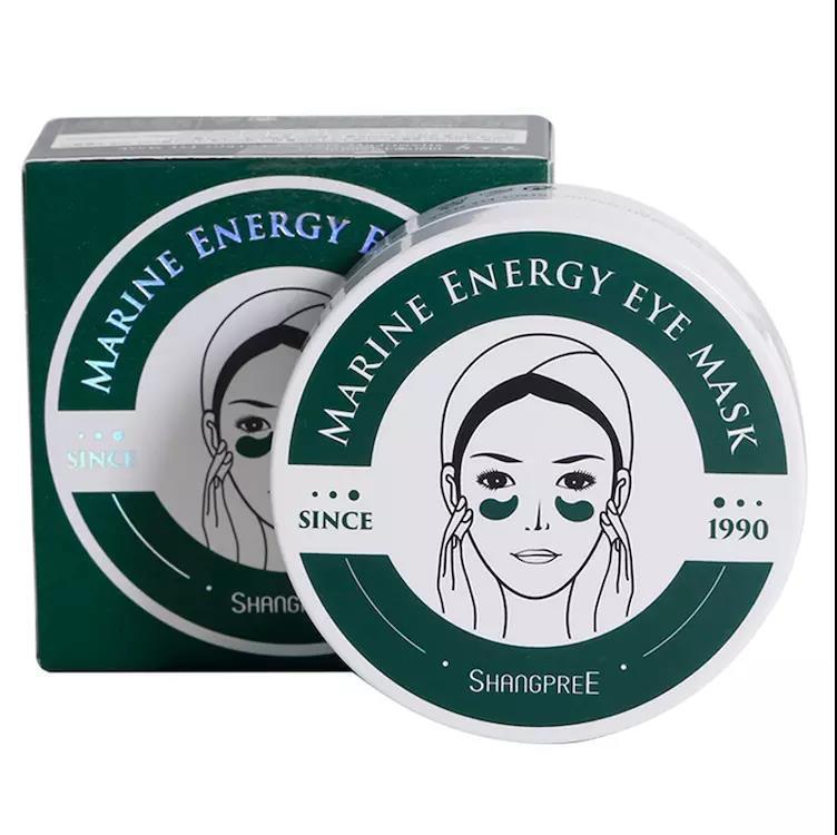 【保税区邮】韩国 香蒲丽 眼膜 绿公主海洋水光眼膜 60片 /盒