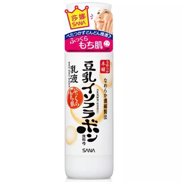 【保税仓直发】日本 莎娜 豆乳美肤乳液