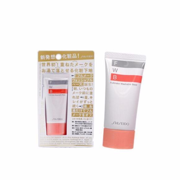 【香港直邮】日本 SHISEIDO/资生堂 FWB温水卸妆前隔离乳