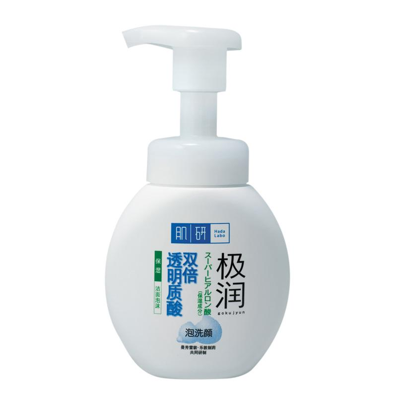 【一般贸易中文版】中国 Mentholatum 曼秀雷敦 肌研极润保湿洁面泡沫160ml