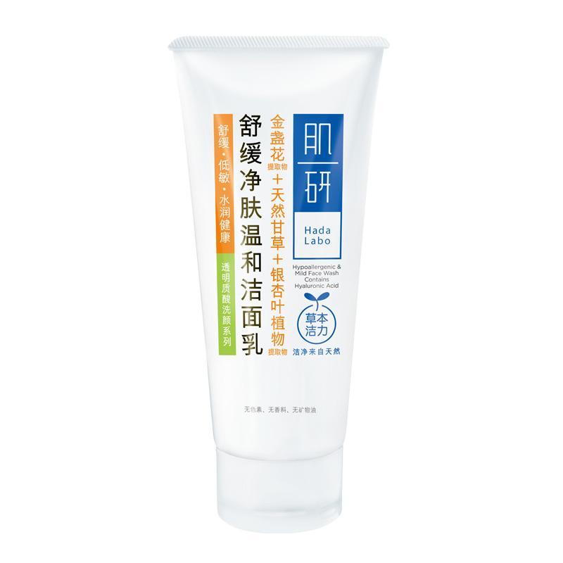 【一般贸易中文版】中国 Mentholatum 曼秀雷敦 肌研舒缓净肤温和洁面乳100ml