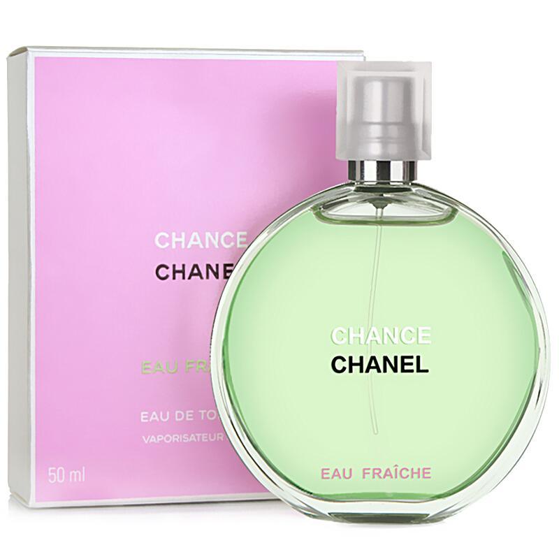 【香港直邮】法国香奈儿Chanel 女士香水 绿邂逅清新淡香水50m
