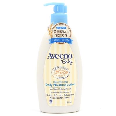 【一般贸易中文标】美国艾维诺婴儿每日倍护润肤乳燕麦润肤乳(无香型)