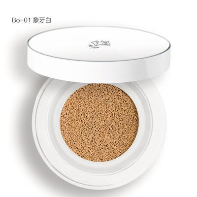 【香港直邮】法国兰蔻Lancome气垫CC霜盒装+一个替换芯Bo-01 象牙白14g