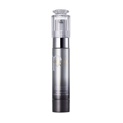 【香港直邮】日本Shiseido资生堂CPB肌肤之钥美白眼部精华去黑眼圈眼霜15g