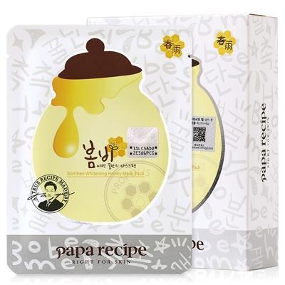 【一般贸易中文标】韩国Papa recipe白春雨美白补水面膜10片
