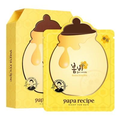 【一般贸易中文标】韩国春雨蜂蜜面膜25ml*10片 新包装