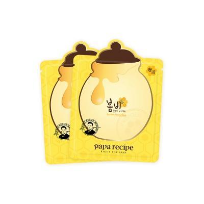 【香港直邮】韩国春雨蜂蜜面膜10片/盒 新版