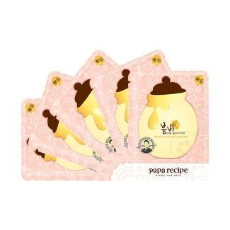 【香港直邮】韩国春雨papa recipe玫瑰蜂蜜补水面膜 10片