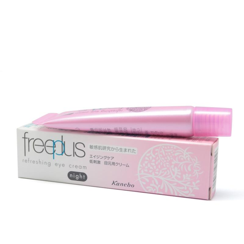 日本芙丽芳丝代理 芙丽芳丝夜用保湿眼霜货源
