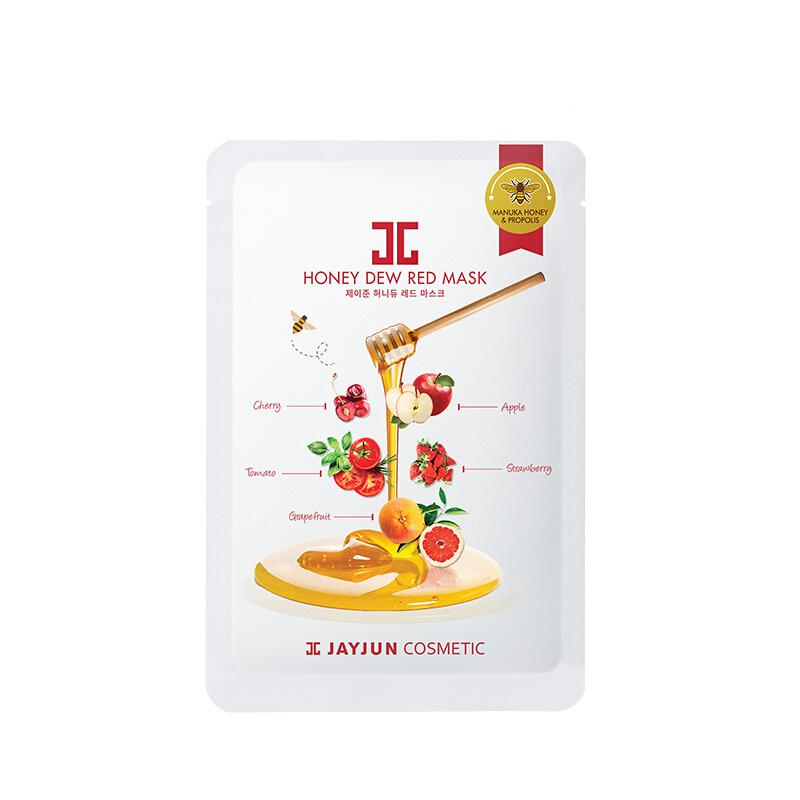 韩国JAYJUN水光代理 JAYJUN水光红果黑卢卡蜂蜜面膜货源