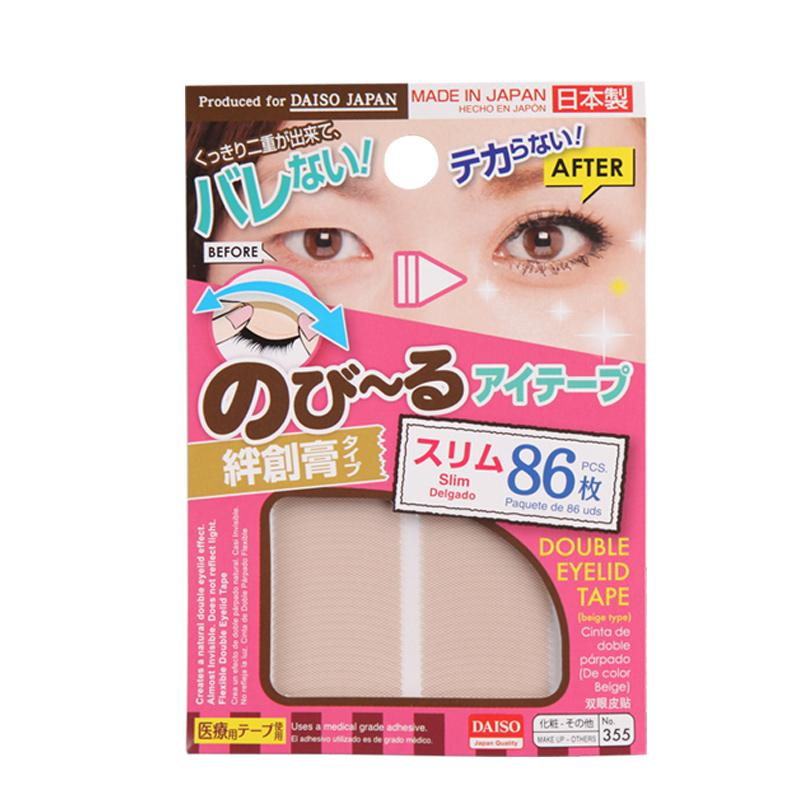 日本大创代理 大创隐形双眼皮贴货源