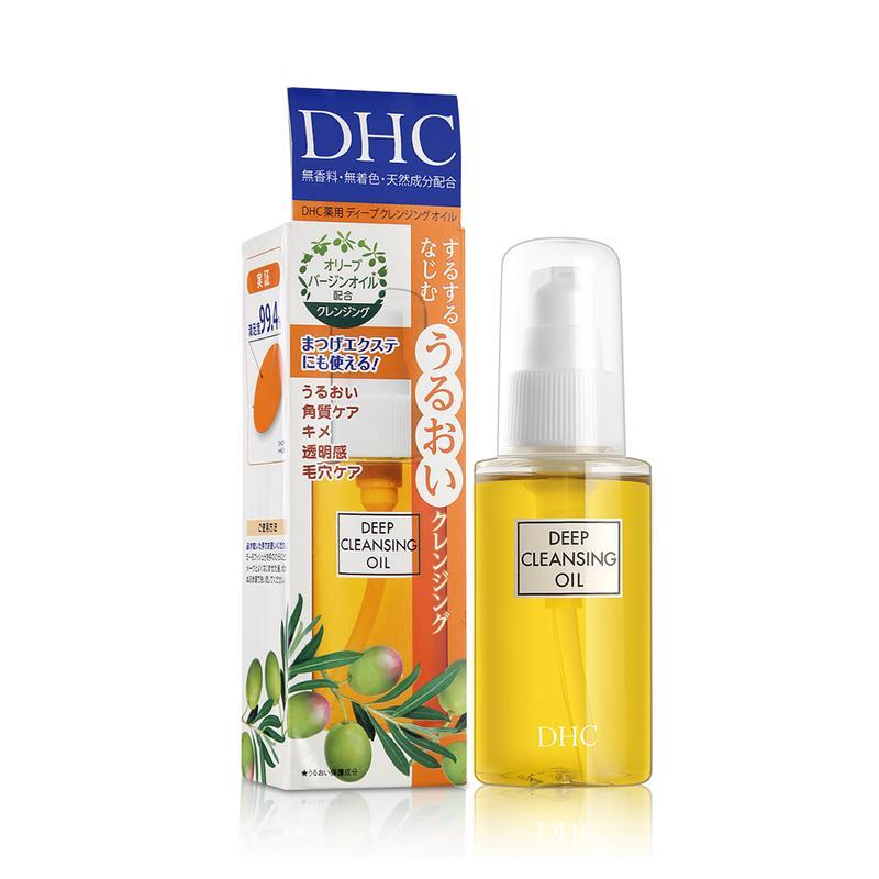 日本DHC代理 DHC蝶翠诗深层卸妆油70ml货源