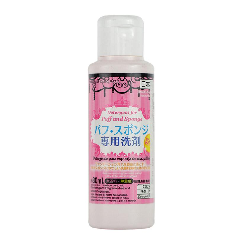 日本大创代理 大创DAISO粉扑清洁剂货源