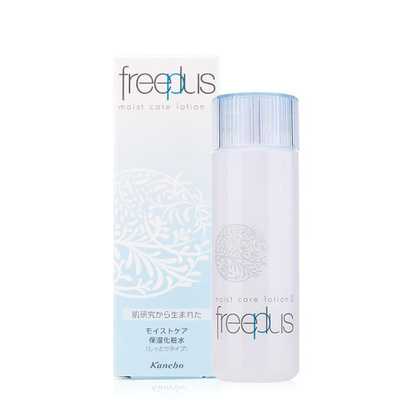 日本芙丽芳丝代理 芙丽芳丝保湿柔润化妆水货源