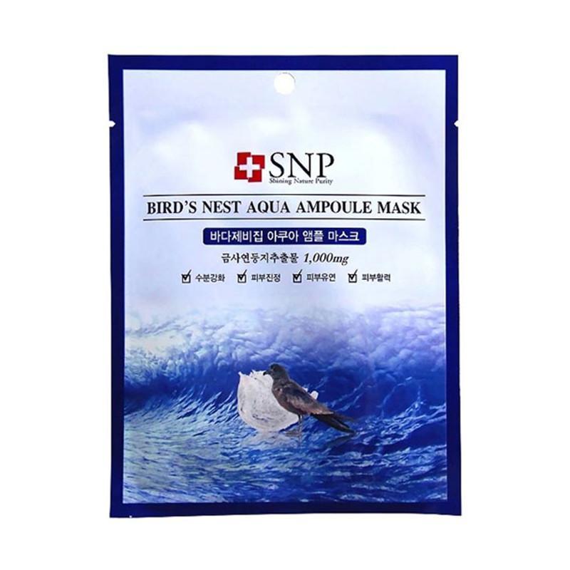 韩国SNP代理 SNP海洋燕窝补水精华面膜货源