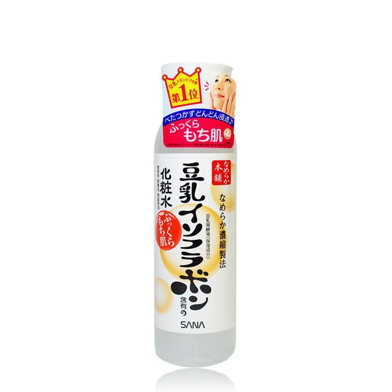 日本莎娜代理 日本豆乳sana美肤化妆水200ml货源