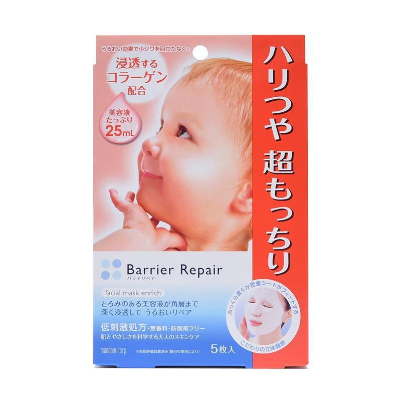 日本曼丹代理 曼丹婴儿肌面膜弹性版货源