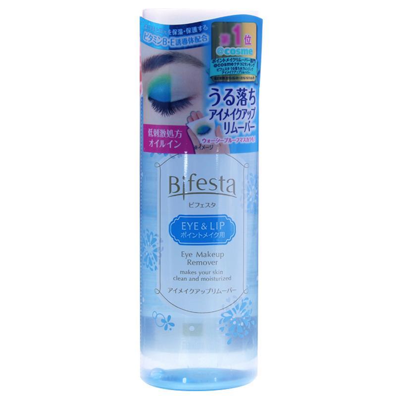 日本曼丹代理 曼丹眼唇专用卸妆液货源