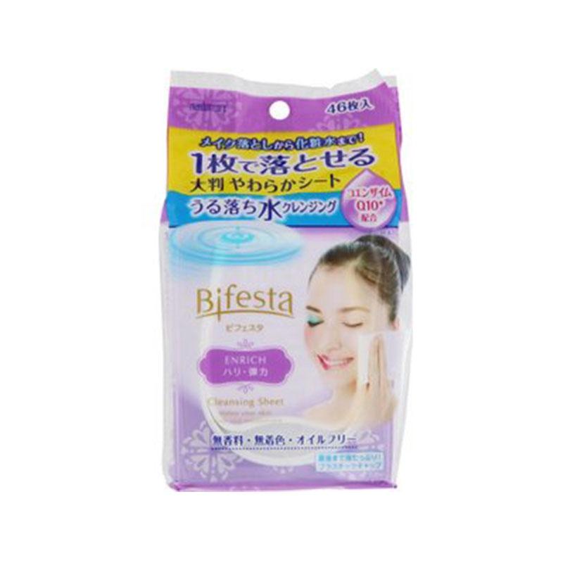 日本曼丹代理 曼丹缤若诗深层洁面卸妆湿巾(辅酶Q10)货源