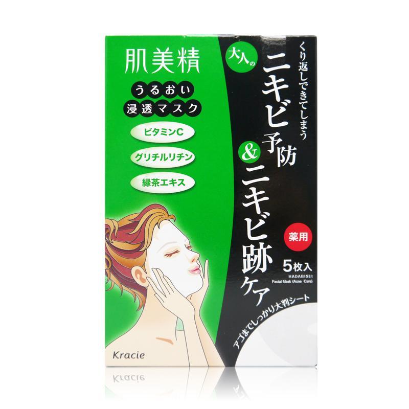 日本嘉娜宝代理 嘉娜宝Kracie肌美精药用抹茶祛痘保湿面膜货源