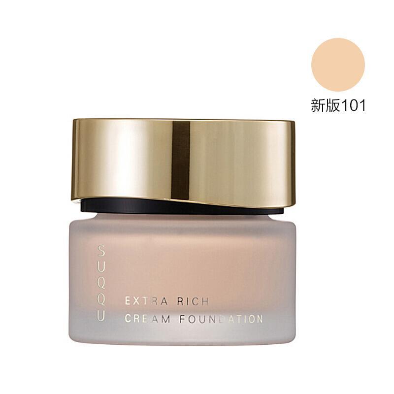 日本SUQQU代理 SUQQU记忆塑形奶油粉底霜101#货源