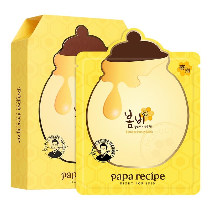 一般贸易货源【中文标】代购韩国 春雨蜂蜜面膜25ml*10片 新包装