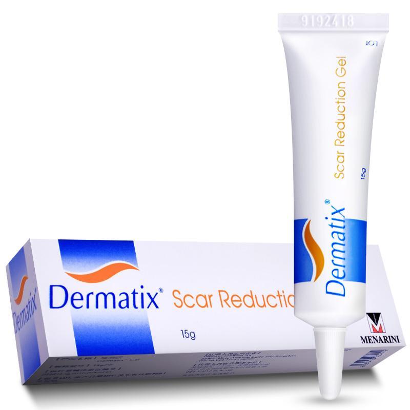 【香港直邮货源】代购澳洲Dermatix舒痕祛伤疤胶膏15g