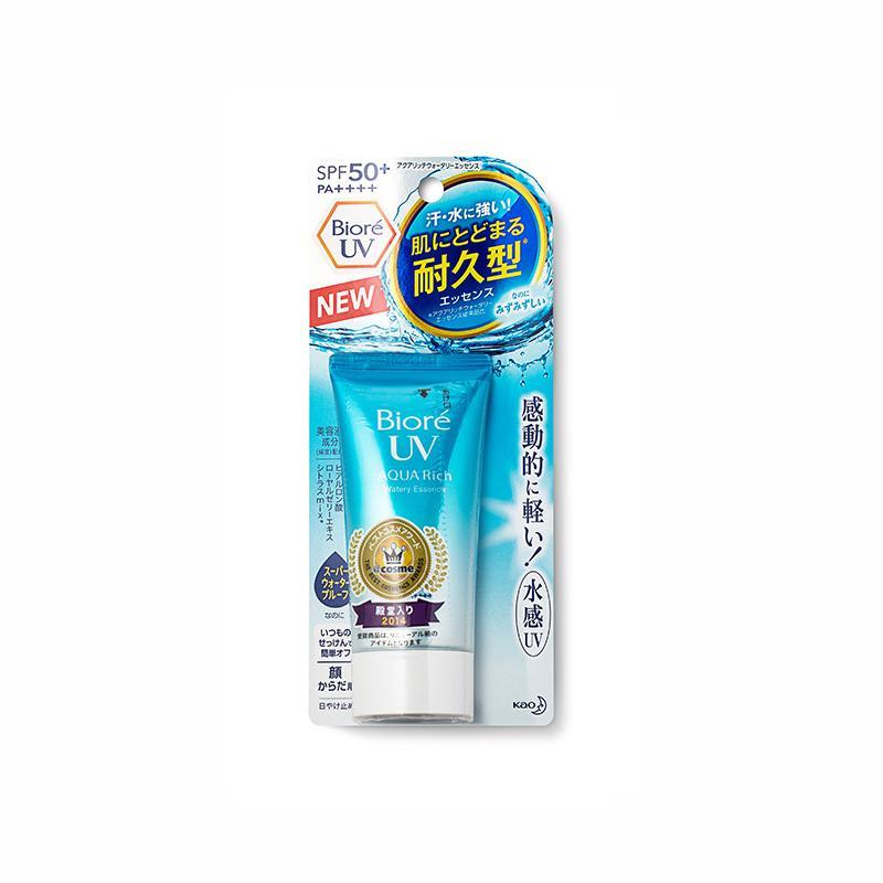 【香港直邮货源】代购日本碧柔防晒 清爽水感保湿防晒霜 SPF50+ 50g