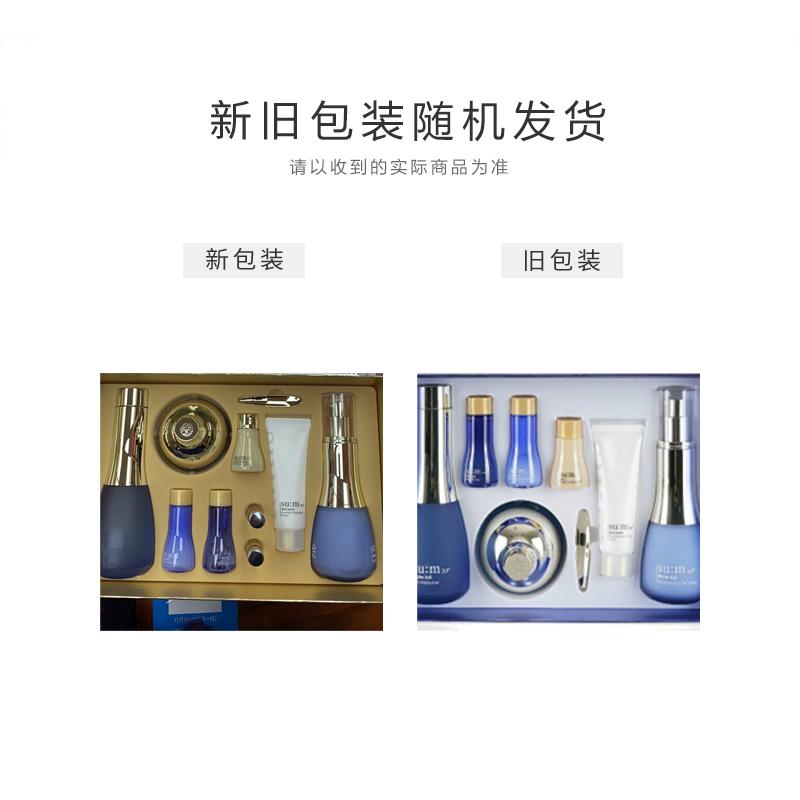 【香港直邮货源】代购韩国呼吸su:m37度苏秘水份惊喜水乳霜套盒