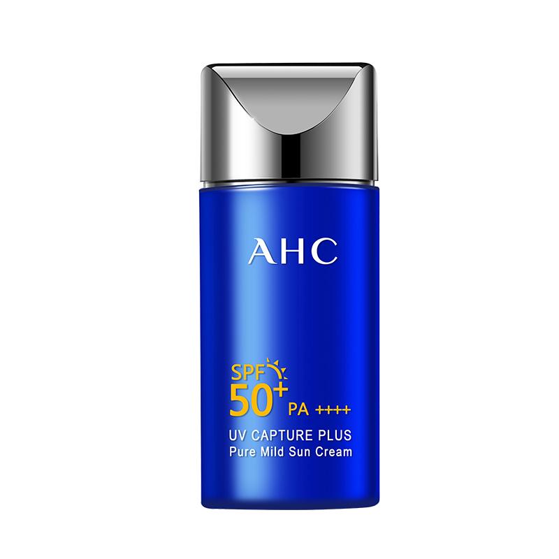 【香港直邮货源】代购AHC小蓝瓶防晒霜 50ML