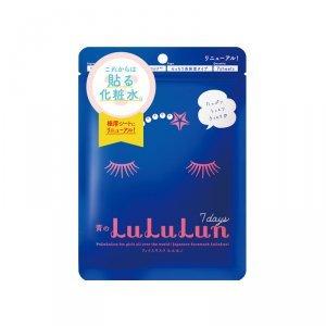 保税货源 代购日本LULULUN保湿滋润面膜蓝色7片装