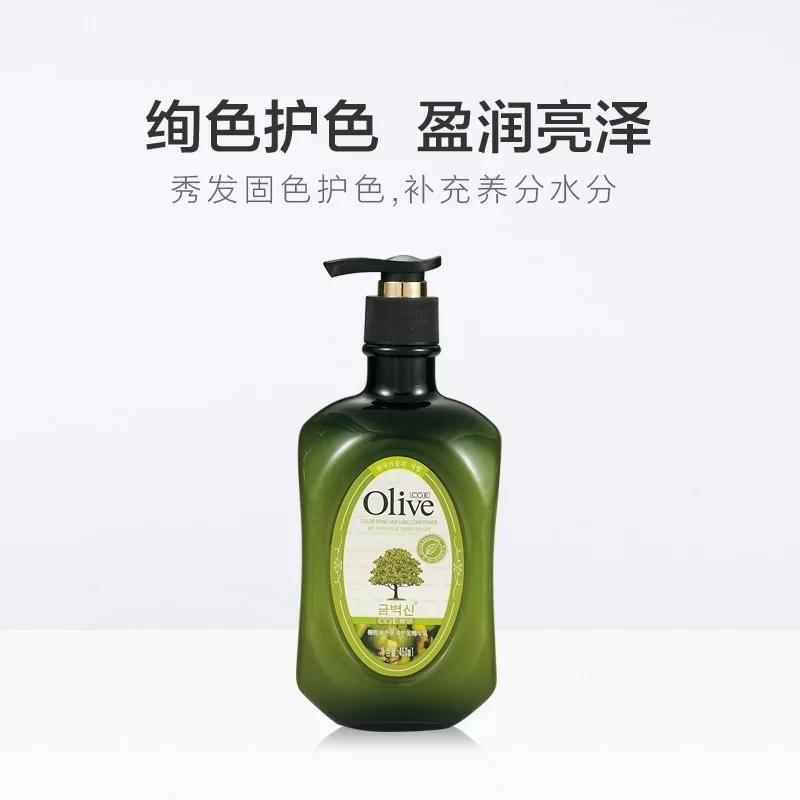 一般贸易货源 代购CO.E韩伊 二代橄榄系列 烫染护色洗发露 (450ml)