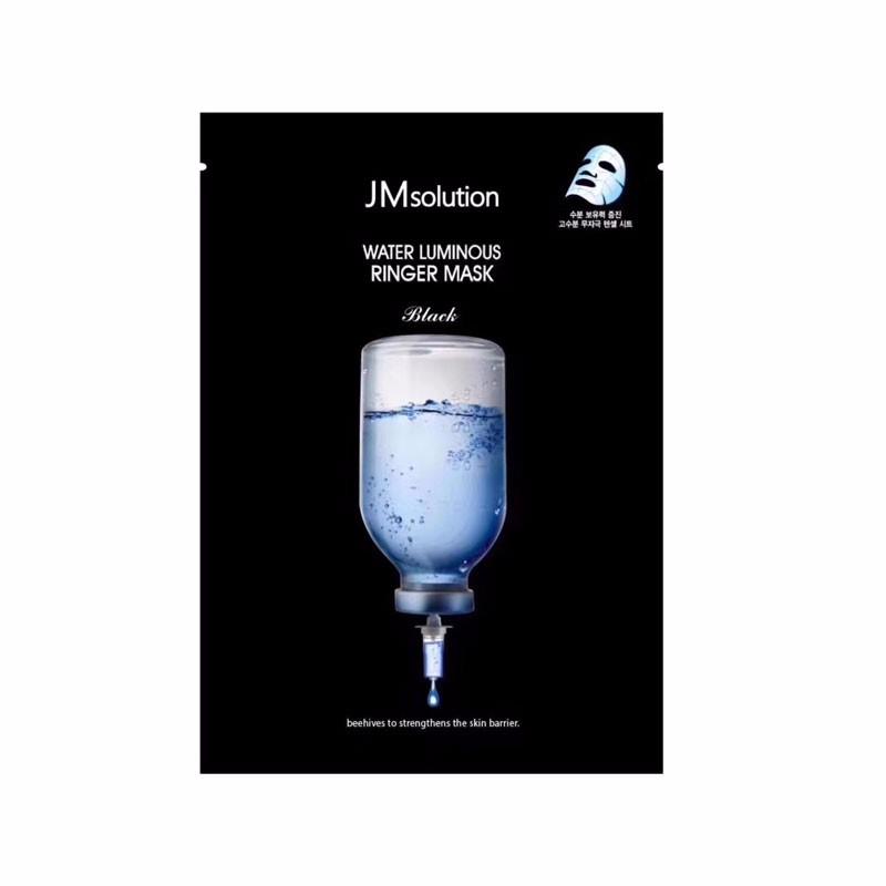 一般贸易货源【中文标】代购韩国肌司研JM solution急救面膜 10片
