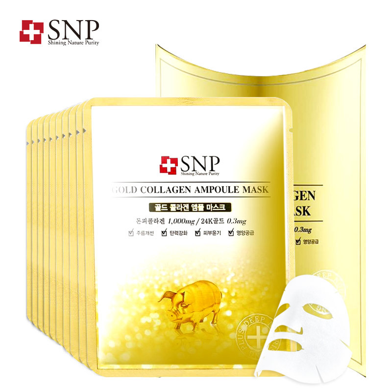 一般贸易货源【中文标】代购韩国斯内普SNP黄金胶原蛋白精华面膜25Ml*11片