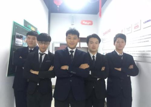 重庆职业装定制