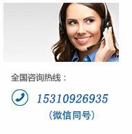 重庆职业装定做联系方式
