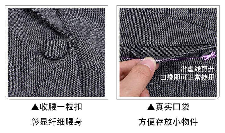 重庆女士职业装套装定制
