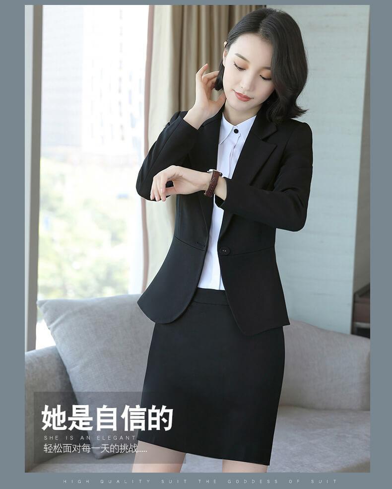 女士修身款职业装