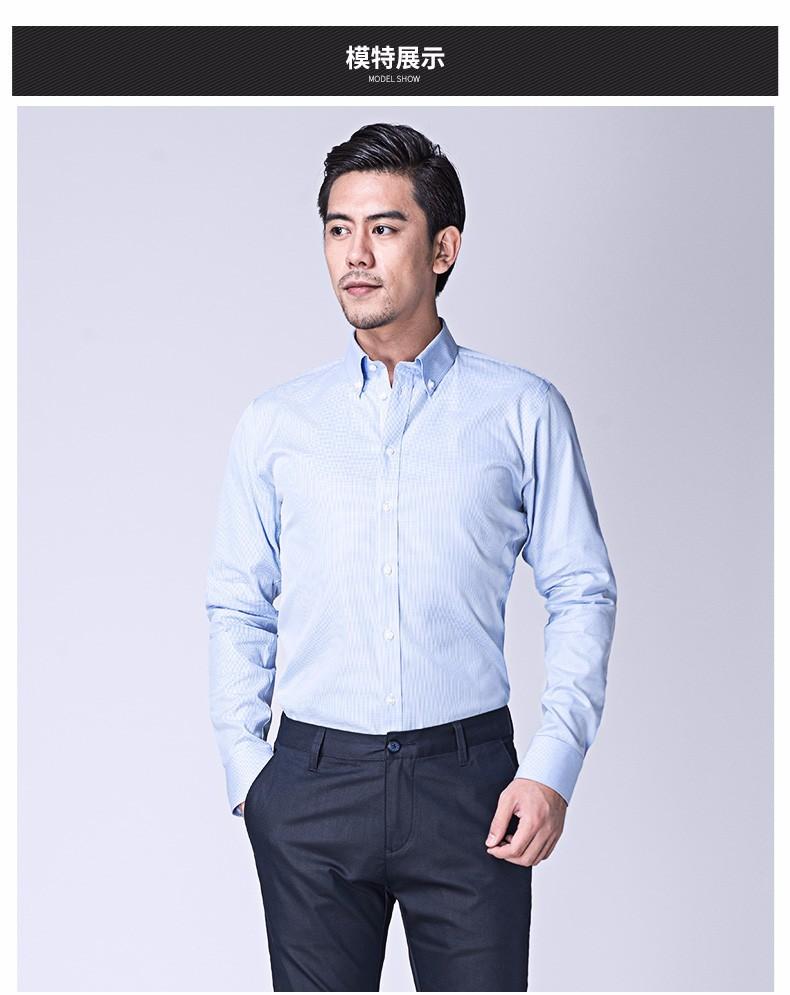 蓝白色格纹长袖衬衣