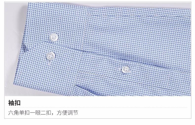 重庆浅蓝色方领商务修身款衬衫定制