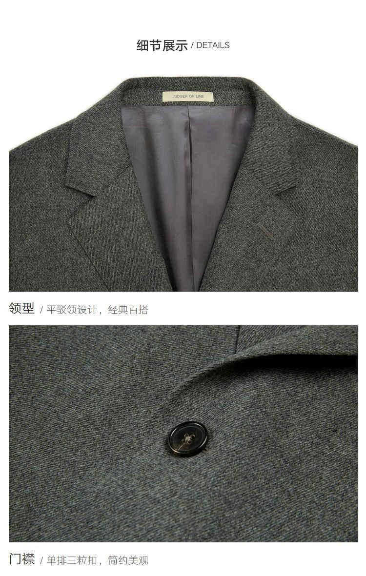 重庆男士毛呢大衣定制