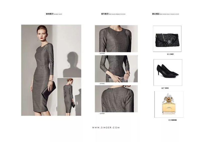 女士连衣裙定制