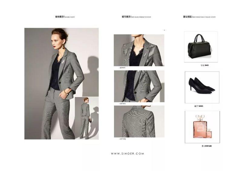 重庆时尚职业装定制
