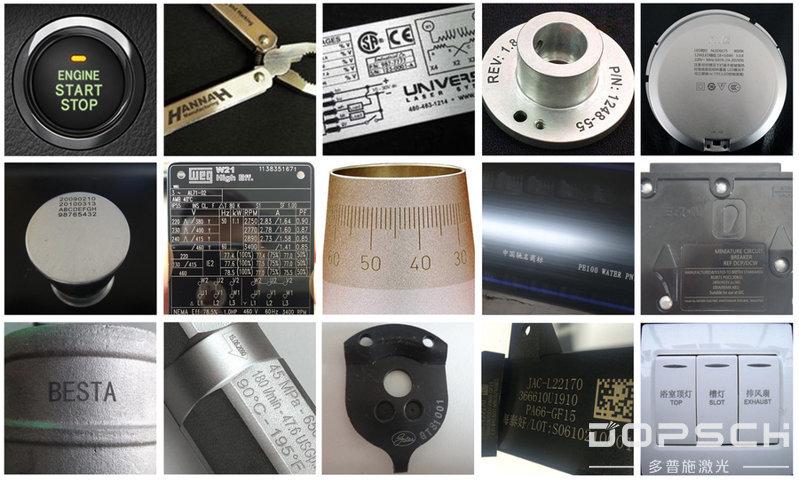 光纤激光打标机适用材料