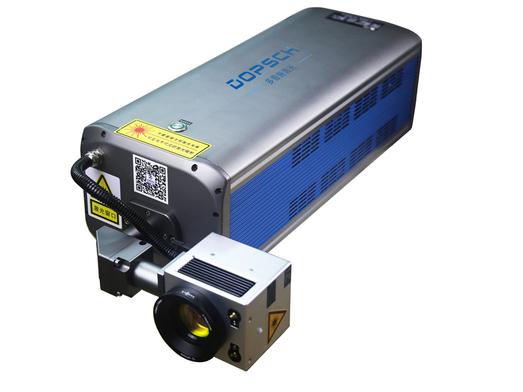 在线式二氧化碳激光喷码打标机