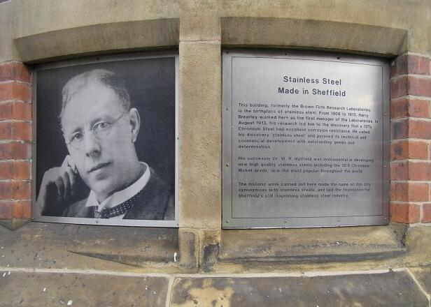 亨利布雷尔利纪念碑