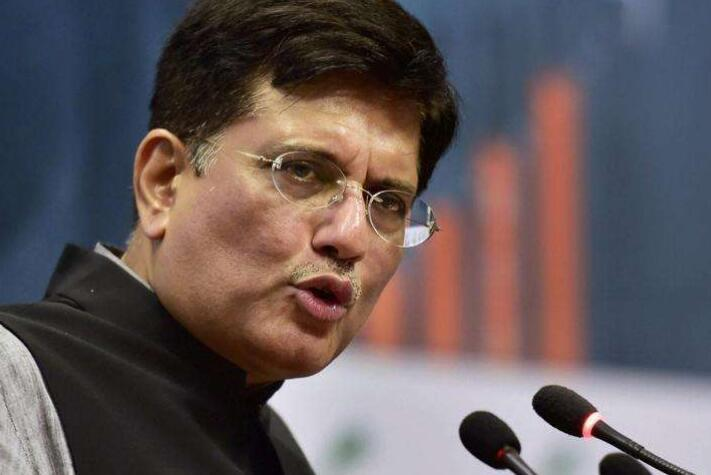 Goyal, Minister of Commerce and Industry of India