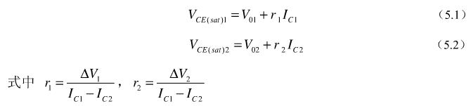 算式5.1及算式5.2