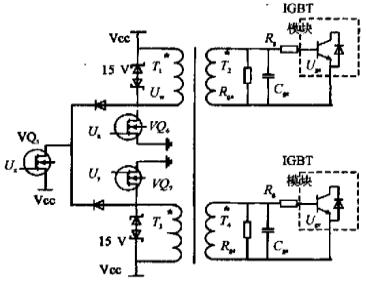 图1  IGBT驱动电路原理图